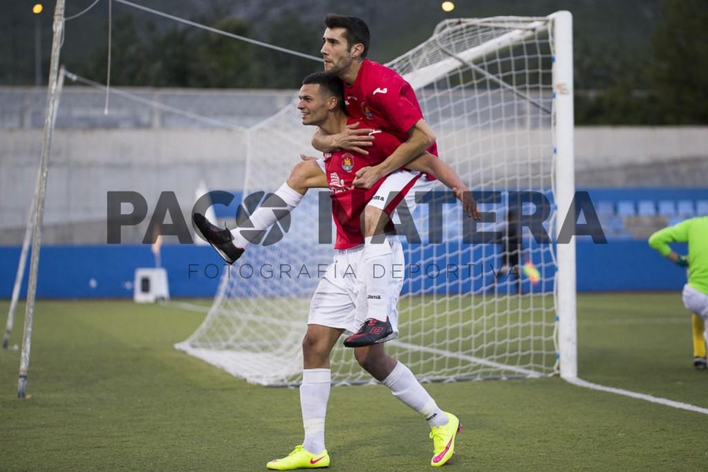 Felipe Vega y Chema festejan un gol la pasada temporada.